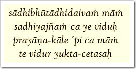 Bhagavad-gita, 7.30