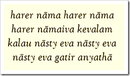 Harer Nama