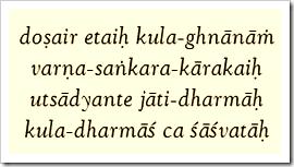 Bhagavad-gita, 1.42