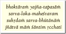 Bhagavad-gita, 5.29
