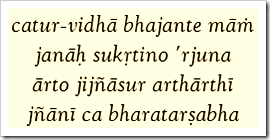 Bhagavad-gita, 7.16