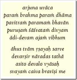 Bhagavad-gita, 10.12-13