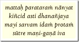[Bhagavad-gita, 7.7]