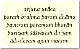 [Bhagavad-gita, 10.12]