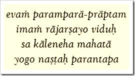 [Bhagavad-gita, 4.2]