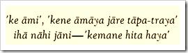 [Chaitanya Charitamrita, Madhya 20.102)