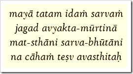 [Bhagavad-gita, 9.4]