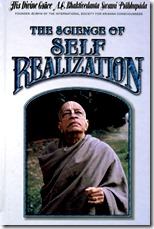 [The Science of Self-Realization]