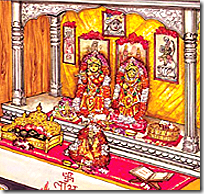 [flowers offered to Krishna]