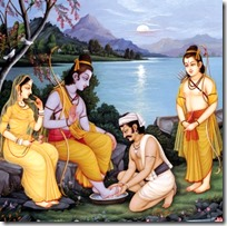[Rama with Kevat]