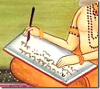 [Ramayana book]