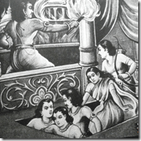 [Pandavas house of lac]