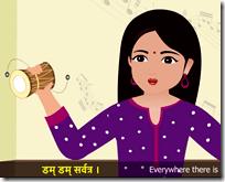 [Teaching Sanskrit]