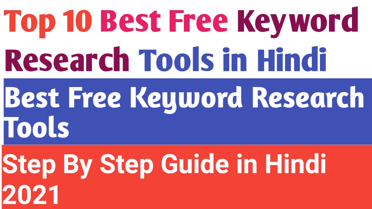 Top 10 Best Free Keyword Research Tools in Hindi
