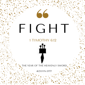 A Prophetic Picture of 2017 – A Time To Fight!