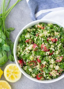 Fresh tabouli salad recipe made with quinoa so it's gluten-free. Tabbouleh is a Mediterranean vegetarian salad made with lots of fresh parsley and lemon and olive oil dressing. It's light, fresh and healthy!