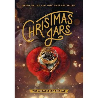 Sign Up for the Christmas Jars DVD Giveaway!