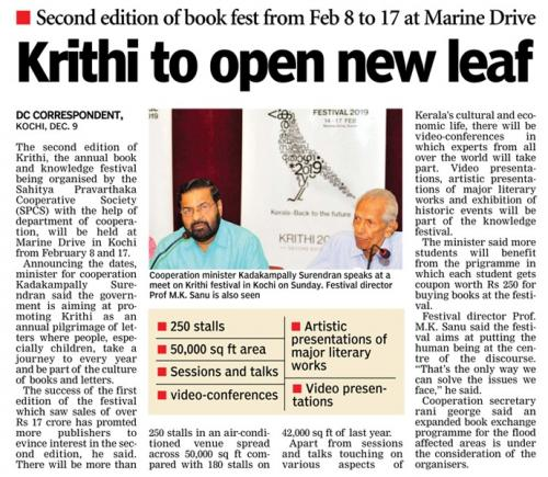 Krithi Announcement-2019