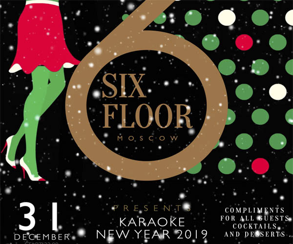 31.12. CITY VOICE SIX FLOOR