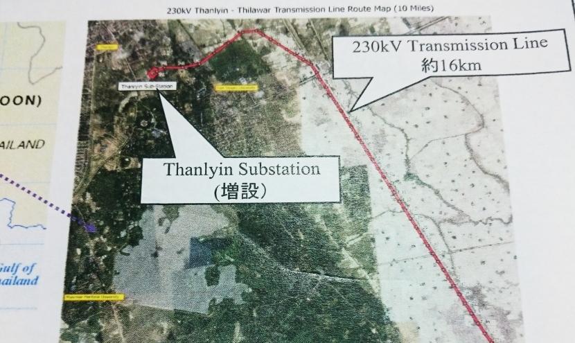 ティラワ工業団地への電力整備