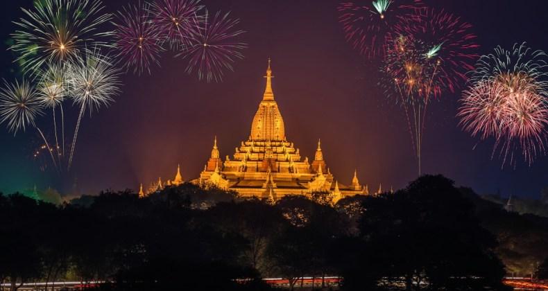 事業内容:ミャンマー出張・進出支援
