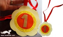 медал за мама