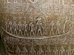 Amduat 7. rja, kzps regiszer, els jelenete. III. Ramszesz szarkofgja, Louvre