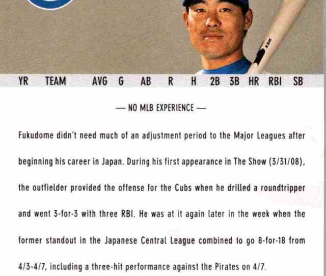 Real Card Back Image 2008 Upper Deck First Edition Kosuke Fukudome 329 Card Back Image