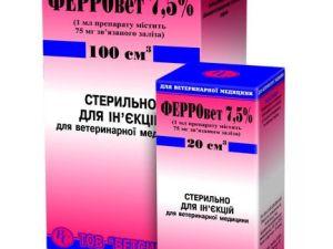 Ферровет 7,5% ін. 100 мл.