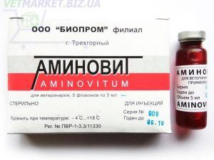 Аміновіт р-н ін. 5мл №5