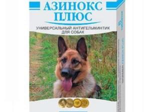 Азинокс плюс д/собак таб №6