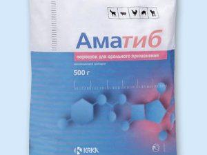 Аматіб пор. 500 г