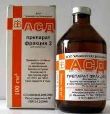 АСД-2 фракція р-н 100мл в коробці б/голог.(Армавірська біофабрика)