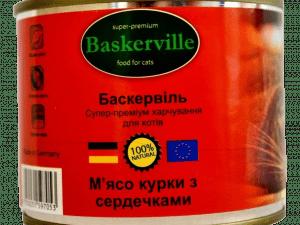 Консерва Баскервіль д/котів зі смаком м'яса курки з сердечками 400г