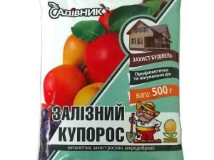 Железный КУПОРОС — 500г