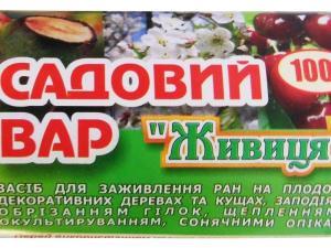 Садовый ВАР «Живица» — 100г