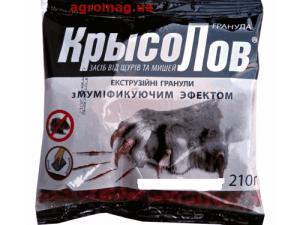 КрысоЛОВка — 210г — Гранула Экструдированная