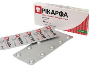 Рикарфа 100 мг таблетки со вкусом мяса, 20 таб