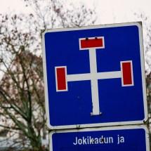 Дорожный знак.