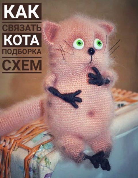 কিভাবে একটি বিড়াল crochet টাই