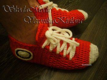 Sneakers - Çoraplar Çapraz Erkek - Veronica'dan MK
