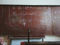 อนุกรมเลขคณิตสองชั้น พร้อมผลบวก n พจน์แรก
