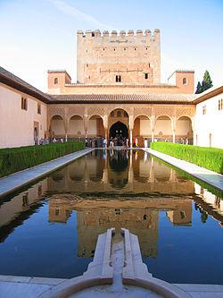Salah satu kolam di Alhambra