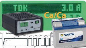 Udstedelse for calciumbatterier