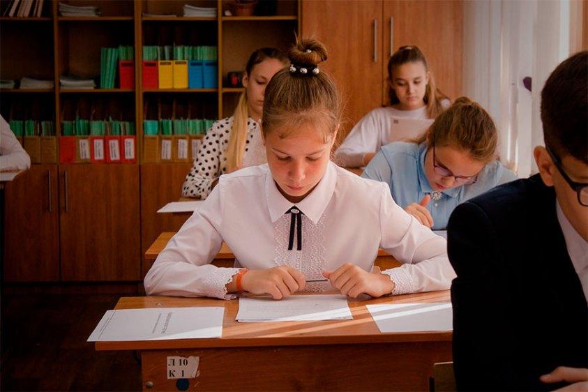 Какие предметы изучают в 7 классах школ России в 2020-2021 учебном году