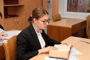 Предметы в 8 классах школ России в 2020-2021 учебном году