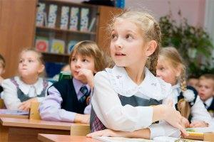 Что ждёт российских школьников в 2021 году