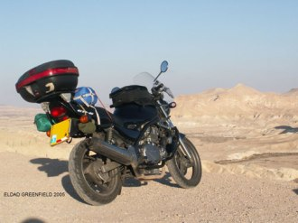 around-israel-day1-500-3