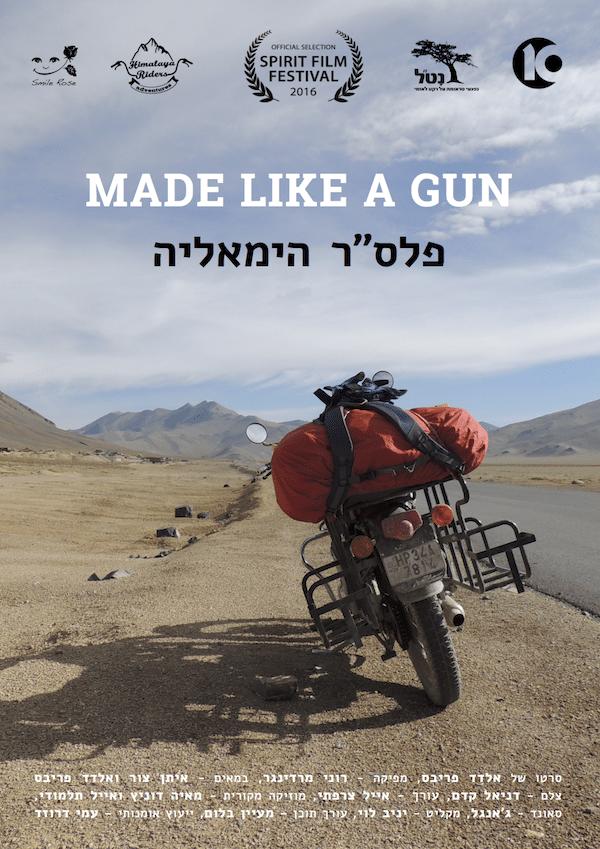 הימלאיה על אופנועים