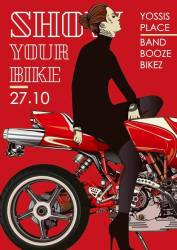 show-your-bike-kruvlog-2-27-october-2017-event-invtation.jpg
